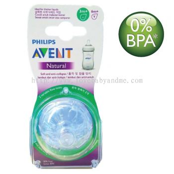 AVENT NATURAL TEAT VARIABLE 3M (SCF655/23)