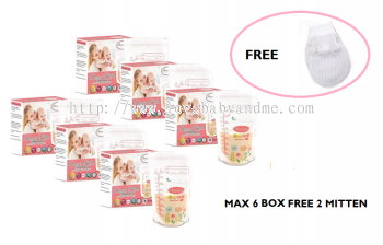 Autumnz - Double ZipLock Breastmilk Breast Milk Storage Bag x 3