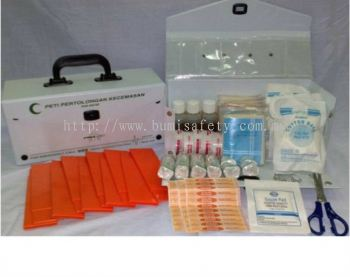 JPJ Specification First Aid Kit