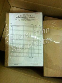 Printing Service - Bill Book ����