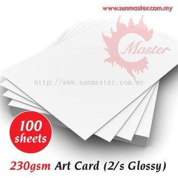 A3 230gsm Art Card (100s)