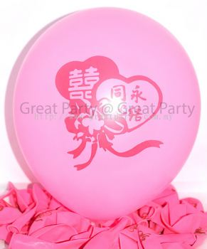 Pink Balloon Red Chinese Word (10pcs)