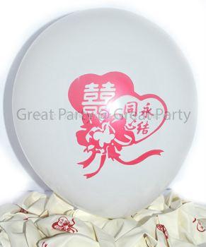 White Balloon Red Chinese Word (10pcs)
