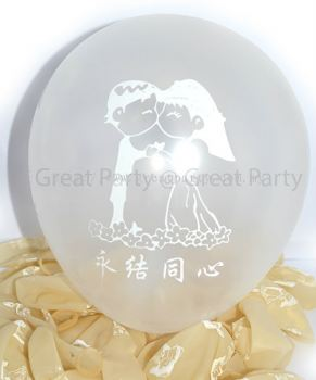 Transparent Chinese Word Whire Icon (10pcs)