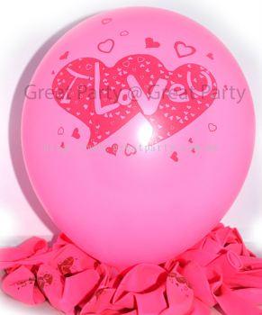 Pink Balloon I Love U (10pcs)