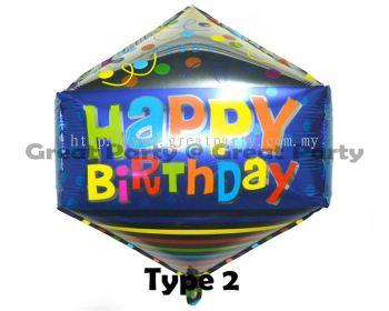 (Type 2)Diamond Shape Birthday Foil Balloon