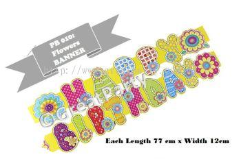 Flower Banner PB010