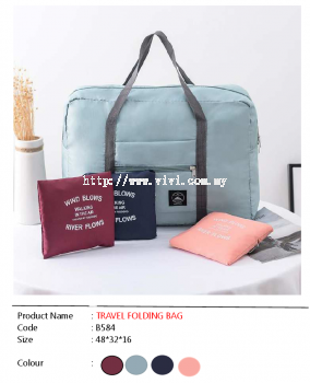 (B584)TRAVEL FOLDING BAG