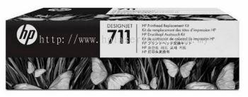 HP 711 ORIGINAL PRINTHEAD REPLACEMENT KIT (C1Q10A) COMPATIBLE TO HP PRINTER DESIGNJET T520