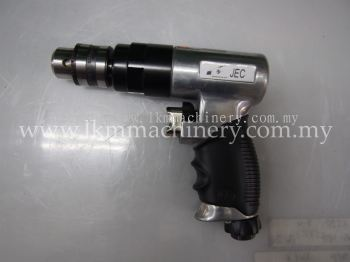 3/8'' Reversible Air Drill
