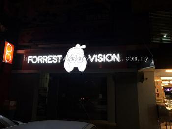 Forrest Vision At Shah Alam