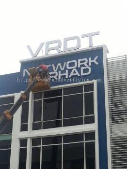VRDT At Sedang