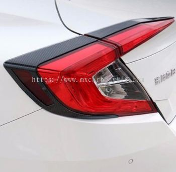 HONDA CIVIC 2016 TAIL LAMP COVER WITH CARBON LOOK