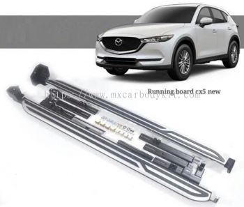2017 MAZDA CX-5 RUNNING BOARD