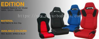 SSCUS EDITION CAR SEAT