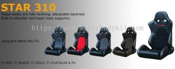 SSCUS STAR 310 CAR SEAT