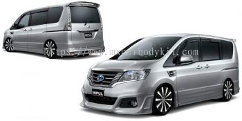 NISSAN SERENA 2013 IMPUL BODY KIT + SPOILER