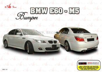 BMW E60 M5 BODYKIT