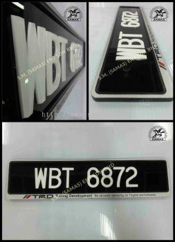 Vehicle Plate - Code M4