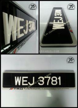 Vehicle Plate - Code MC5