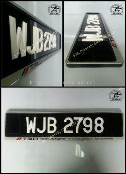 Vehicle Plate - Code TP1