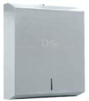 EH Stainless Steel Paper Towel Dispenser 186