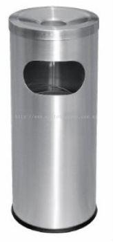 EH Stainless Steel Letter Bin c/w Ashtray