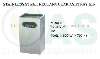 STAINLESS STEEL RECTANGULAR ASHTRAY BIN