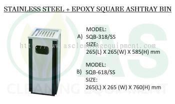 STAINLESS STEEL + EPOXY SQUARE ASHTRAY BIN