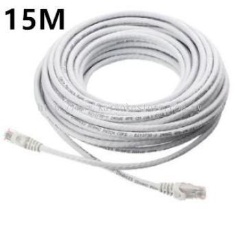 CAT 6 LAN Cable 15M