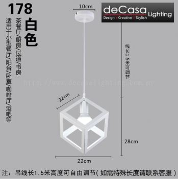 Loft Industry Pendant Light