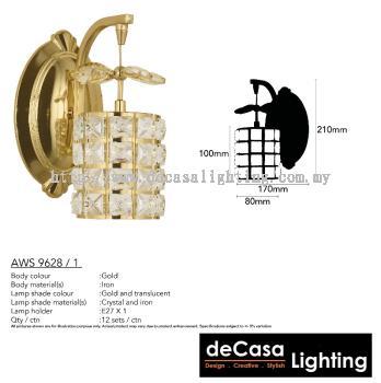 ANTIQUE WALL LIGHT (AWS9628-1)