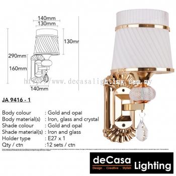 ANTIQUE WALL LIGHT (JA9416-1)