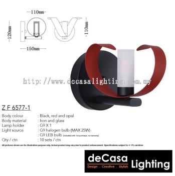 Loft Design Wall Light (ZF6577-1)