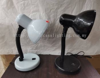 TABLE LAMP - Study Table Lamp