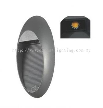 SL3833 SG/5W   OUTDOOR STEP LAMP