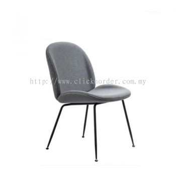 Shell - Dining Chair (Black)