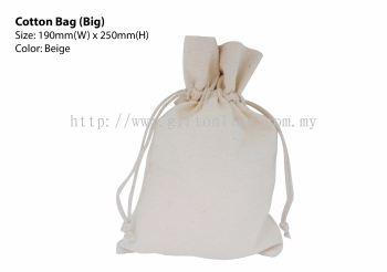 Cotton Drawstring Bag - Small 0200