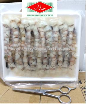 Nobashi Ebi / Shrimp for Tempura Frying (Halal Certified)