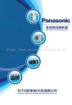 Panasonic Hermetic Condensing Unit
