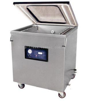 DZ-600/2S Single Chamber Vacuum Pack Machine
