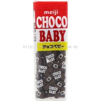 Johor Meiji - Chocolate Distributor from ZP Food Import & Export Sdn Bhd