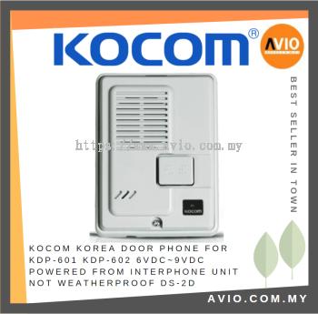 Kocom Korea DS-2D 2D Intercom Door Phone for KDP-601 KDP-602