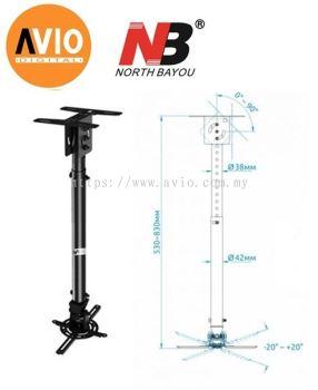 NB T718-2 3 FT Universal Projector Ceiling Mount Bracket Kit