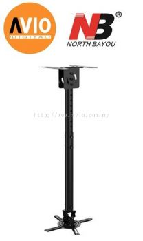 NB T718-4 5 FT Universal Projector Ceiling Mount Bracket Kit