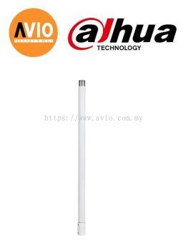 Dahua PFA117 400mm Extension Pole for PFB220C Dahua Ceiling Mount Bracket