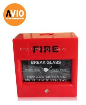 AVIO DBG002 Door Access Fire Emergency break glass ( Red colour )