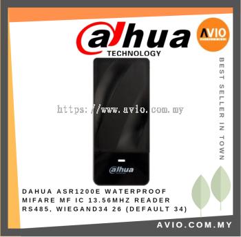 Dahua ASR1200E Slim Waterproof MIFARE Reader