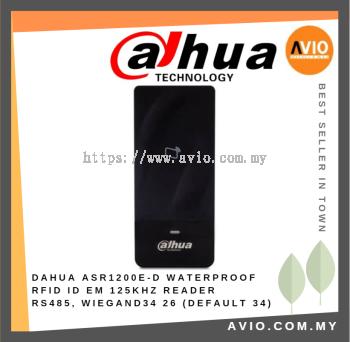 Dahua ASR1200E-D Slim Waterproof RFID Reader