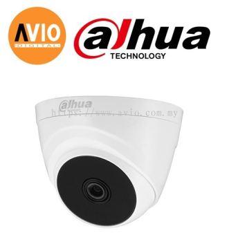Dahua AVIO T1A51 5 MP Megapixel HD - CVI IR CCTV Camera